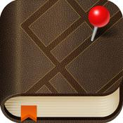 App Icon: Trip Journal 7.3