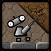 App Icon: Robo Miner