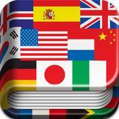 App Icon: iHandy Übersetzer Kostenlos 1.3.0
