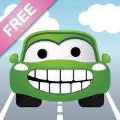 App Icon: Spaß für Kinder Gratis - Spiele für Kinder und Kleinkinder gratis (1-3 Jahre) 1.2