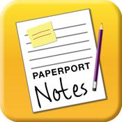 App Icon: PaperPort Notes 2.1.1