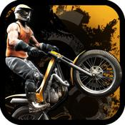 App Icon: Trial Xtreme 2 2.14