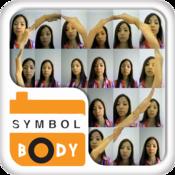 App Icon: body symbol