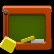 App Icon: My Class Schedule: Stundenplan