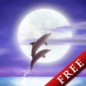App Icon: Moon Ocean Trial