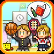 App Icon: Pocket Academy