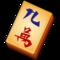 Mahjong HD