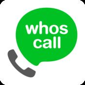 App Icon: Whoscall - Caller ID & Block