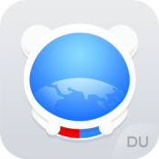 App Icon: DU Browser