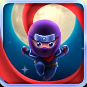 App Icon: Speed Hiker