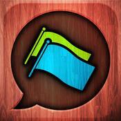App Icon: Tischplatte Stimme Übersetzer TableTop Translator 3.9.8