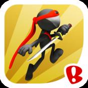 App Icon: NinJump
