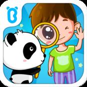 App Icon: Die Körperteile-BabyBus