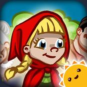 App Icon: Grimms Rotkäppchen ~ interaktives Aufklappbuch in 3D 1.0.21