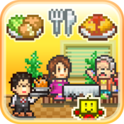 App Icon: Cafeteria Nipponica
