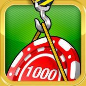 App Icon: Hotel Mogul: Las Vegas HD 1.1