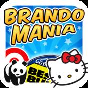 App Icon: Brandomania