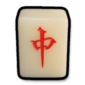 App Icon: Mahjong 3D