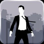 App Icon: Canabalt HD