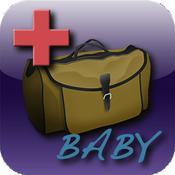 App Icon: BabyBag - Tasche für Kreißsaal und Klink packen 1.7.4