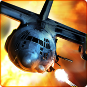 App Icon: Zombie Gunship