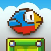 App Icon: Flappy Wings 2.5
