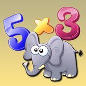 App Icon: Multiplizieren Trainer - Lern Spiel 1.0