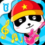 App Icon: Little Musician
