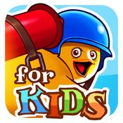 App Icon: RocketBird For Kids 2.0