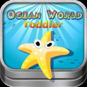 App Icon: Meereswelt des Kleinkindes