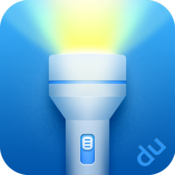 App Icon: DU Flashlight - Brightest LED