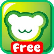 App Icon: Jelly Bear Free 1.1.0