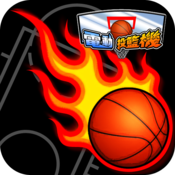 App Icon: Basketball Pointer