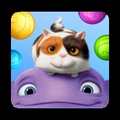 App Icon: Home: Boov Pop!