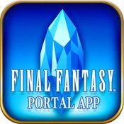 App Icon: FINAL FANTASY PORTAL APP 2.0.0