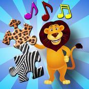 App Icon: Kinder Tier-Puzzle - Bildung junger Kinder Spiel lehrt, Formen und passend geeignet für Kleinkind und Pre-School-jungen und Mädchen 3 + 1.6